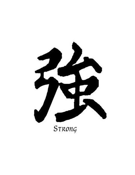 Čínske a japonské znaky